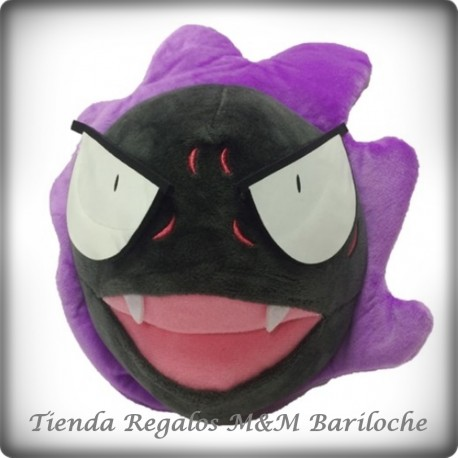 Pokemon GASTLY (Gengar) (F)