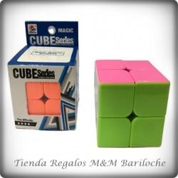 Cubo 2X2X2 INDIVIDUAL 2002-1 (En)