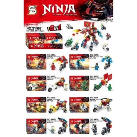 Lego 997 Ninja (x8)